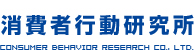Consumer Behavior Research Co.,Ltd.